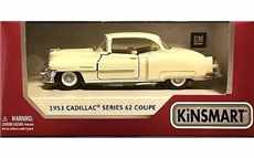 CADILLAC SERIE 62 COUPE BEIGE