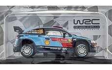 HYUNDAI i20 WRC #16 SORDO/ DEL BARRIO RALLY PORTUGAL 2018