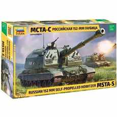 MSTA-S RUSSIAN 152 mm SELG-PROPELLED HOWITZER