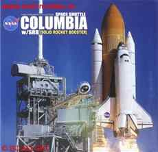 NASA SPACE SHUTTLE COLUMBIA W/ SRB SOLID ROCKET BOOSTER