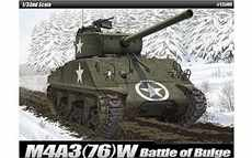 TANK M4A3 76 W BATTLE OF THE BULGE